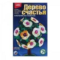 kupit-набор Lori Цветущая магнолия Дерево счастья Дер-00-v-baku-v-azerbaycane