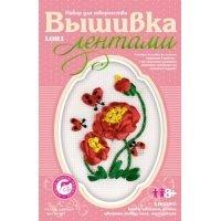 kupit-Вышивка лентами Lori Алые цветы Лн-007-v-baku-v-azerbaycane