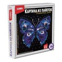 kupit-Картина из пайеток Lori Сверкающая бабочка Ап-019-v-baku-v-azerbaycane