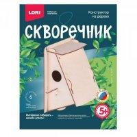 kupit-конструктор из дерева Lori Лесной Домик Фн-021-v-baku-v-azerbaycane