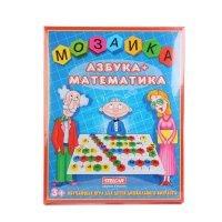 kupit-мозаика Stellar Азбука математика 1004-v-baku-v-azerbaycane