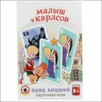 kupit-карты игральные Русский стиль Один лишний 232700-v-baku-v-azerbaycane