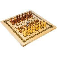 kupit-Набор игр 3 в 1 нарды, шашки, шахматы 228003-v-baku-v-azerbaycane