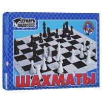 kupit-Игра настольная шахматы-v-baku-v-azerbaycane