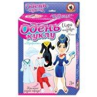 kupit-Игра настольная Одень Куклу 267694-v-baku-v-azerbaycane