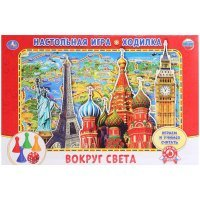 kupit-игра настольная Умка Вокруг света 281176-v-baku-v-azerbaycane