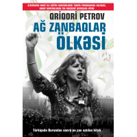 kupit-Ağ Zanbaqlar Ölkəsi  Grigory Petrov-v-baku-v-azerbaycane