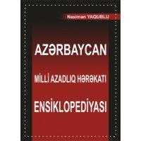 kupit-Azərbaycan Milli Azadlıq Hərəkatı Ensiklopediyası-v-baku-v-azerbaycane