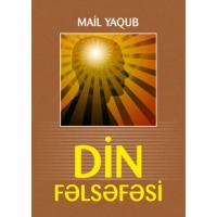 kupit-Din fəlsəfəsi  Mail Yaqub-v-baku-v-azerbaycane