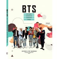 kupit-BTS. Биография популярной корейской группы-v-baku-v-azerbaycane