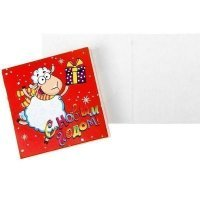 "kupit-Новогодняя мини-открытка ""Символ года 2015""-v-baku-v-azerbaycane"