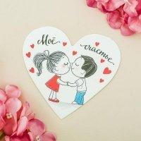 """kupit-Открытка-валентинка """"Моё счастье""""-v-baku-v-azerbaycane"""