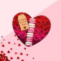 "kupit-Открытка-валентинка ""Только для тебя""-v-baku-v-azerbaycane"