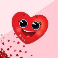 """kupit-Открытка-валентинка """"Ты чудо""""-v-baku-v-azerbaycane"""