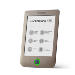 Электронная книга PocketBook 615 Dark Brown (PB615)