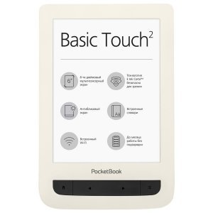 Электронная книга PocketBook 625 Beige (PB625)