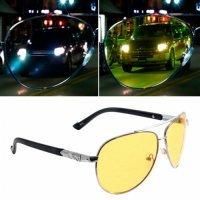 kupit-Ночные очки против слепящих фар-v-baku-v-azerbaycane