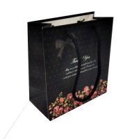 """kupit-Пакет """"Thank You"""" черный 14x7x15 см HP-600-v-baku-v-azerbaycane"""