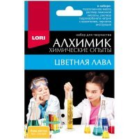 kupit-Химические опыты Lori Оп-005-v-baku-v-azerbaycane