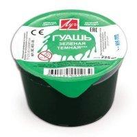 kupit-гуашь Luc 225 мл зеленая 8С 403-08-v-baku-v-azerbaycane