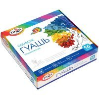 kupit-Гуашь Qamma Классическая 16 цветов *20мл 22103016-v-baku-v-azerbaycane