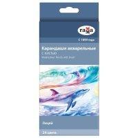 """kupit-карандаши """"Лицей"""" Акварельные 24 цвета 221118_04-v-baku-v-azerbaycane"""