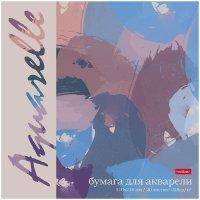 kupit-Альбом для акварели Hatber 210*210мм 20л 220г-v-baku-v-azerbaycane