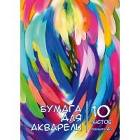 kupit-бумага а Маяк 10 листов А3 JW21/2-v-baku-v-azerbaycane