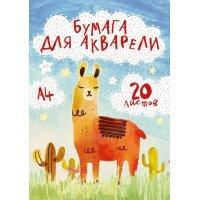 kupit-бумага Academy Лама 20 листов А4 9640/2-v-baku-v-azerbaycane