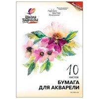 kupit-бумага Луч Школа Творчества для акварели А4 200гр-v-baku-v-azerbaycane