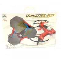 kupit-дрон 261N-v-baku-v-azerbaycane
