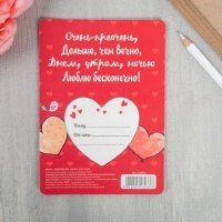 """kupit-Магнит с открыткой """"Мое счастье""""-v-baku-v-azerbaycane"""