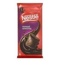 kupit-Нестле темный шоколад 70% 90 гр.-v-baku-v-azerbaycane
