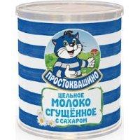 kupit-Сгущенное молоко Простоквашино цельное с сахаром, 8,5%, 400 г-v-baku-v-azerbaycane