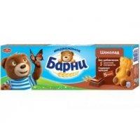 kupit-Пирожное Барни бисквитное с шоколадной начинкой 150 г-v-baku-v-azerbaycane