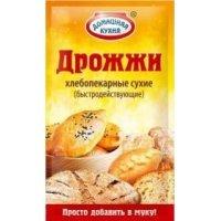 kupit-Домашняя кухня дрожи 12 гр-v-baku-v-azerbaycane