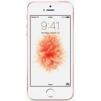 kupit-Apple iPhone SE 64Gb-v-baku-v-azerbaycane