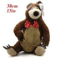 kupit-Подарок мягкая игрушка (Медведь)-v-baku-v-azerbaycane