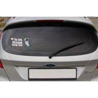 """kupit-Автомобильная наклейка """"Обгоняй, если что""""-v-baku-v-azerbaycane"""