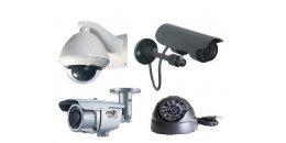 Системы Видеонаблюдения в Баку