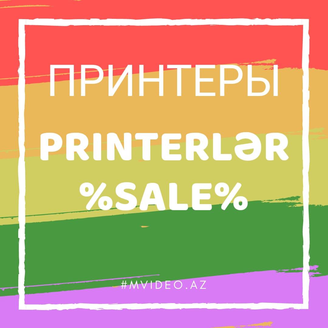 ДЕШЕВЫЕ принтеры по акции